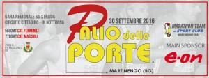 Martinengo, 19° Palio delle Porte @ Martinengo