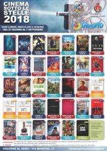 Cologno al Serio, Cinema sotto le stelle @ Oratorio di Cologno al Serio