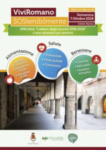 """Romano, """"ViviRomano SOStenibilmente"""" @ Romano di Lombardia, Centro Storico"""