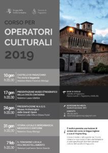 Pagazzano, Corso per operatori culturali 2019 @ Castello Visconteo di Pagazzano