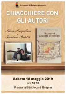 """Bolgare, Presentazione del libro """"Racconti davanti al camino"""" @ Bolgare"""